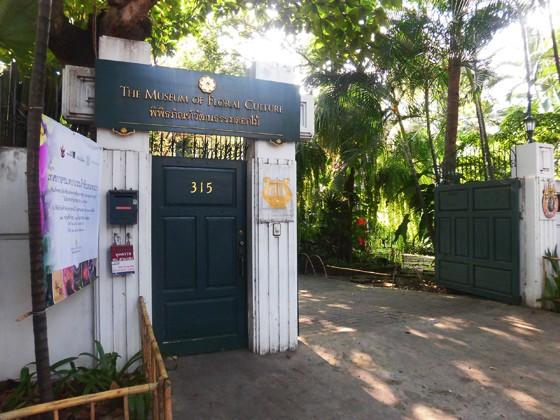 タイの花文化博物館001
