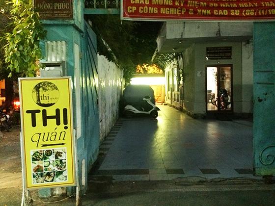 ベトナム入りにくい居酒屋001