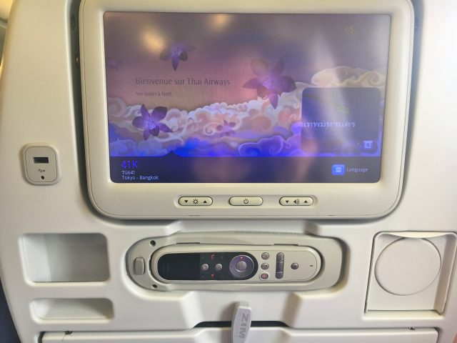エコノミークラスNo.1!タイ国際航空の機内食&機内レポート | 旅Pocket