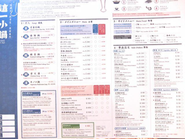 """Taiwan_Zheyixiaoguo012"""""""""""