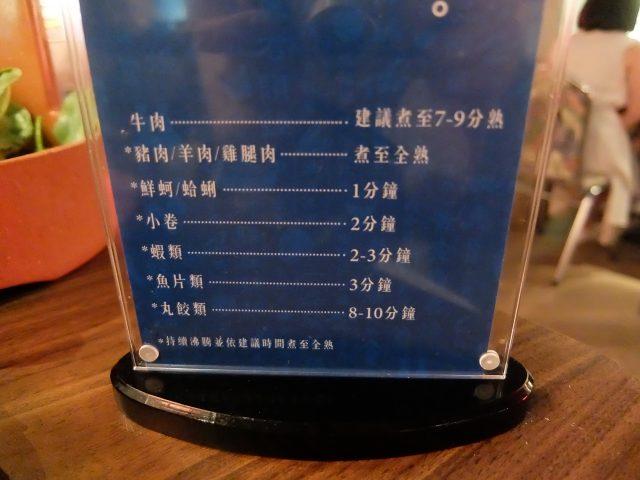 """Taiwan_Zheyixiaoguo011"""""""""""