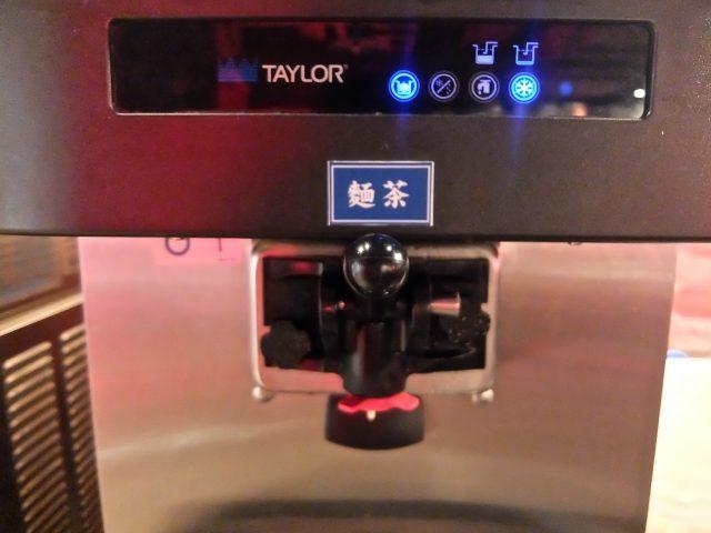 """Taiwan_Zheyixiaoguo016"""""""""""