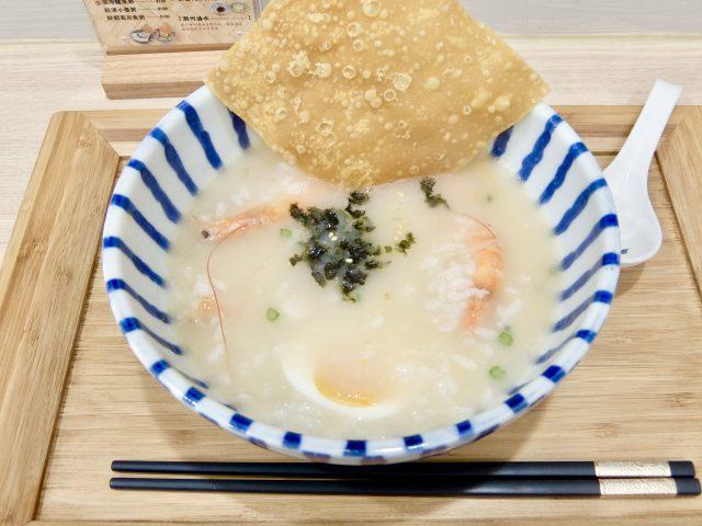 鮮蝦干貝粥