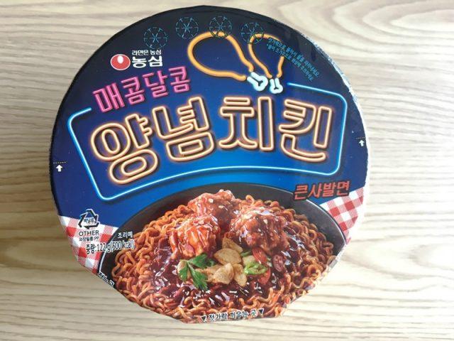"""Korea_ramen_002"""""""""""