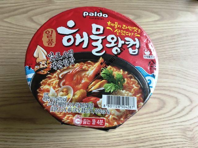 """Korea_ramen_006"""""""""""