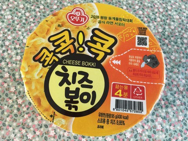 """Korea_ramen_014"""""""""""