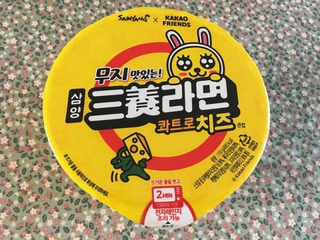 """Korea_ramen_016"""""""""""