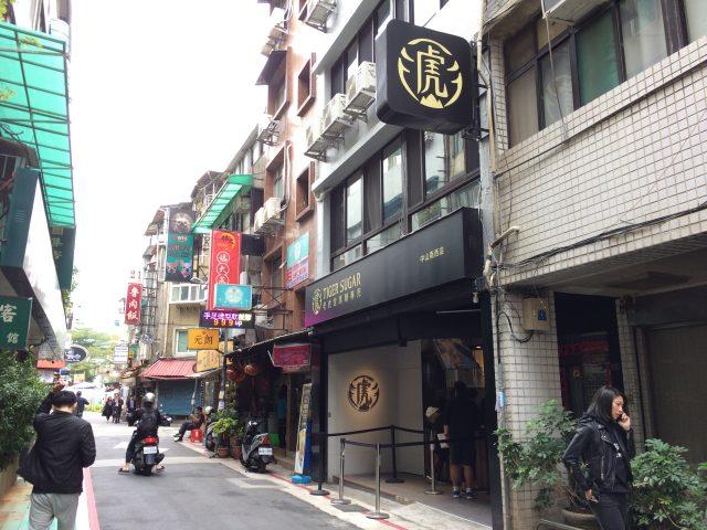 "Taiwan_drinkstand_tigersuger_004"""""