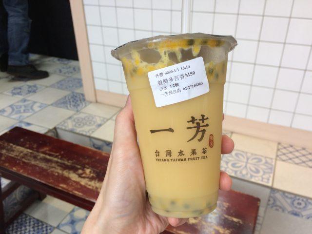 "Taiwan_drinkstand_yifang_005"""""