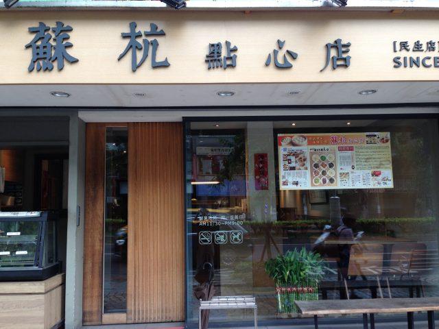 """Taiwan_sohangdianxin008"""""""""""