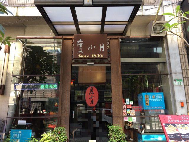 """Taiwan_duxiaoyue009"""""""""""