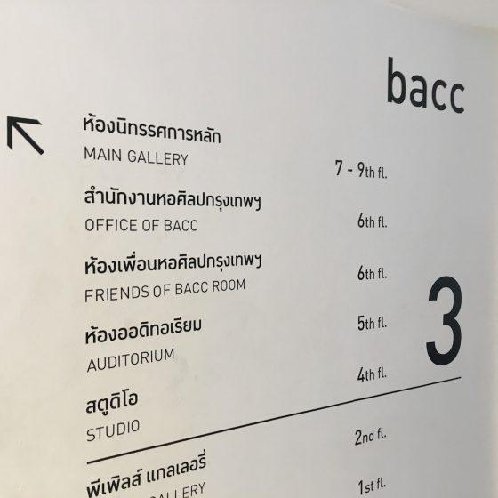 """thai_goods-18"""""""""""