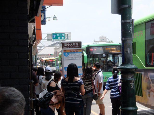"Taiwan_taichung_station_003"""""