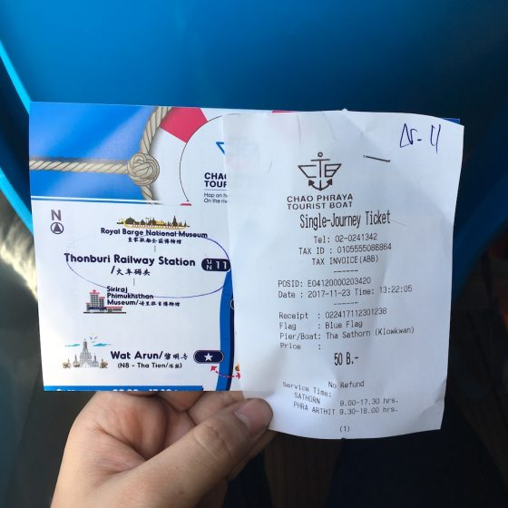 "Thailand_Bangkok_traffic_ExpressBoat14"""""