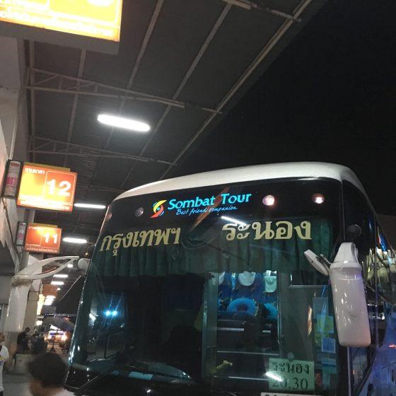 """Thailand_Bangkok_traffic_ExpressBus19"""""""""""