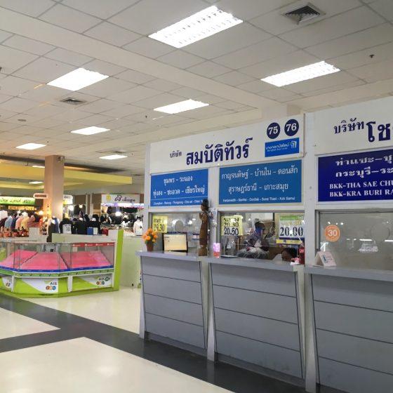 """Thailand_Bangkok_traffic_ExpressBus20"""""""""""