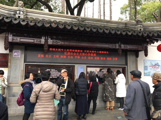 "shanghai_sightseeing-4"""""