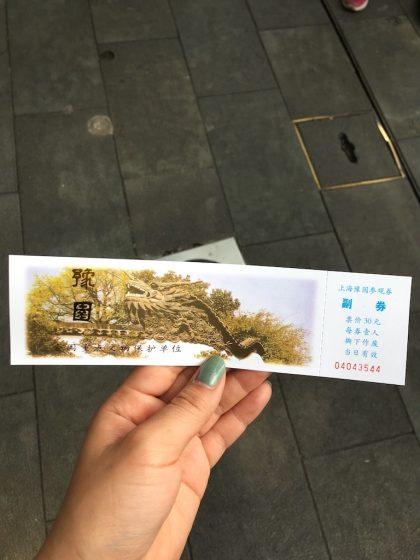 "shanghai_sightseeing-5"""""