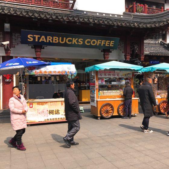 "shanghai_sightseeing-9"""""