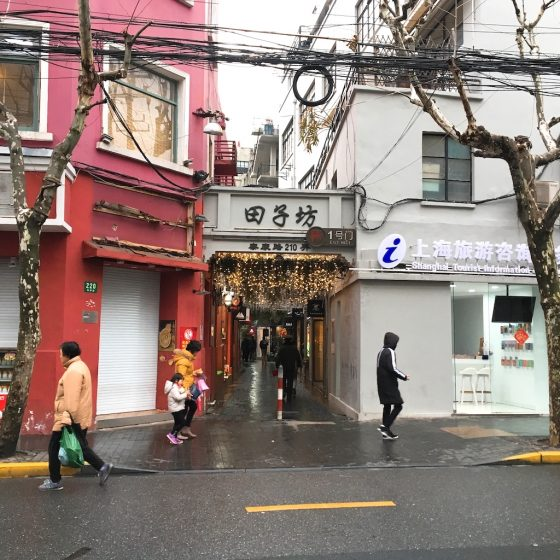 "shanghai_sightseeing-10"""""