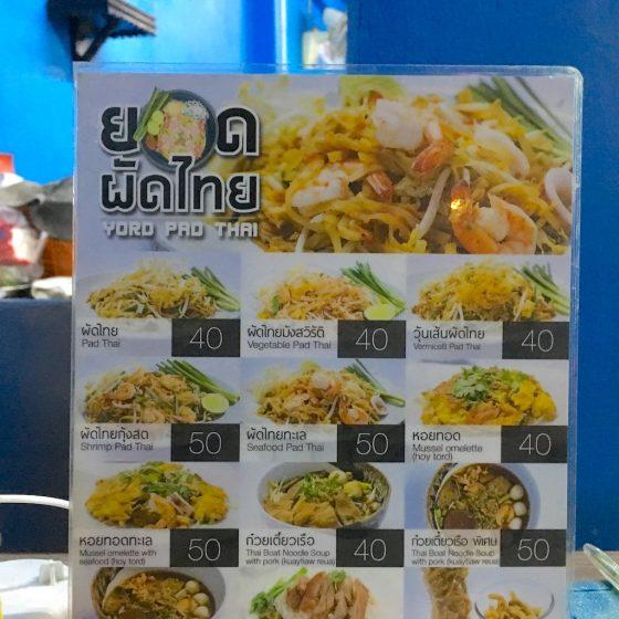"bangkok_opfood-4"""""