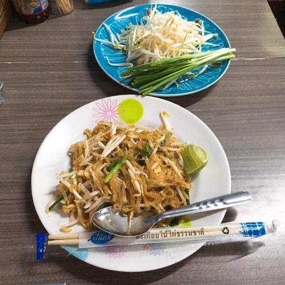 "bangkok_opfood-5"""""