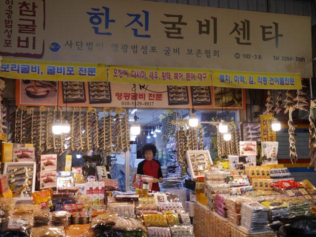 """Seoul_GwangjangMarket002"""""""""""