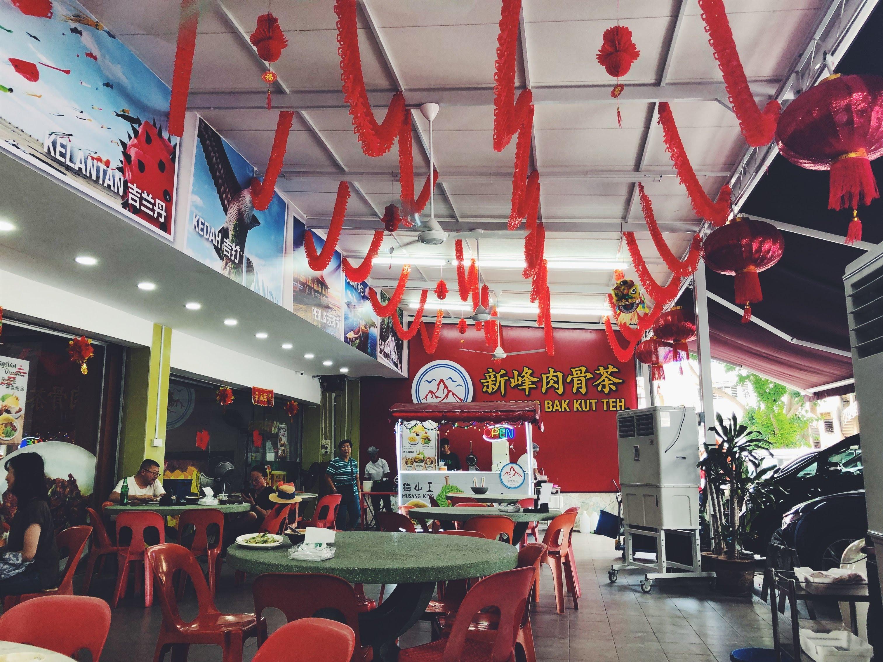 """Malaysia_BakKutTeh_Inside_006"""""""""""