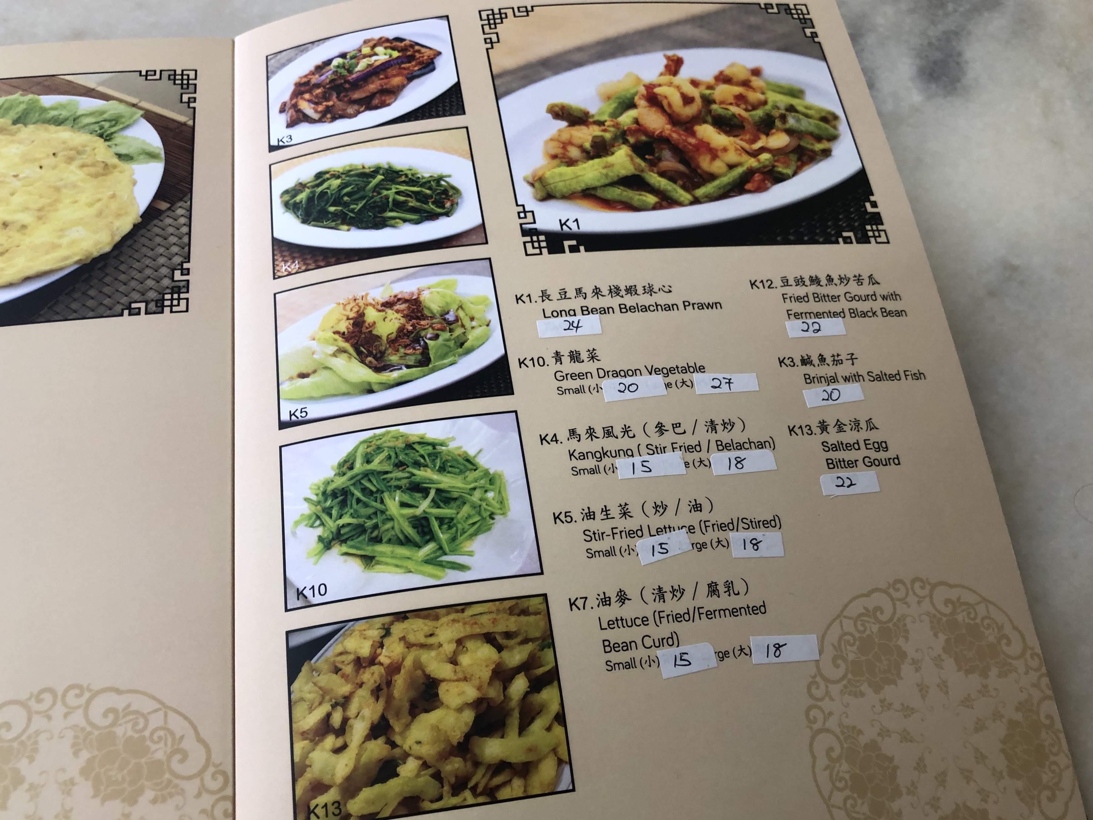 "Malaysia_BakKutTeh_menu_009"""""