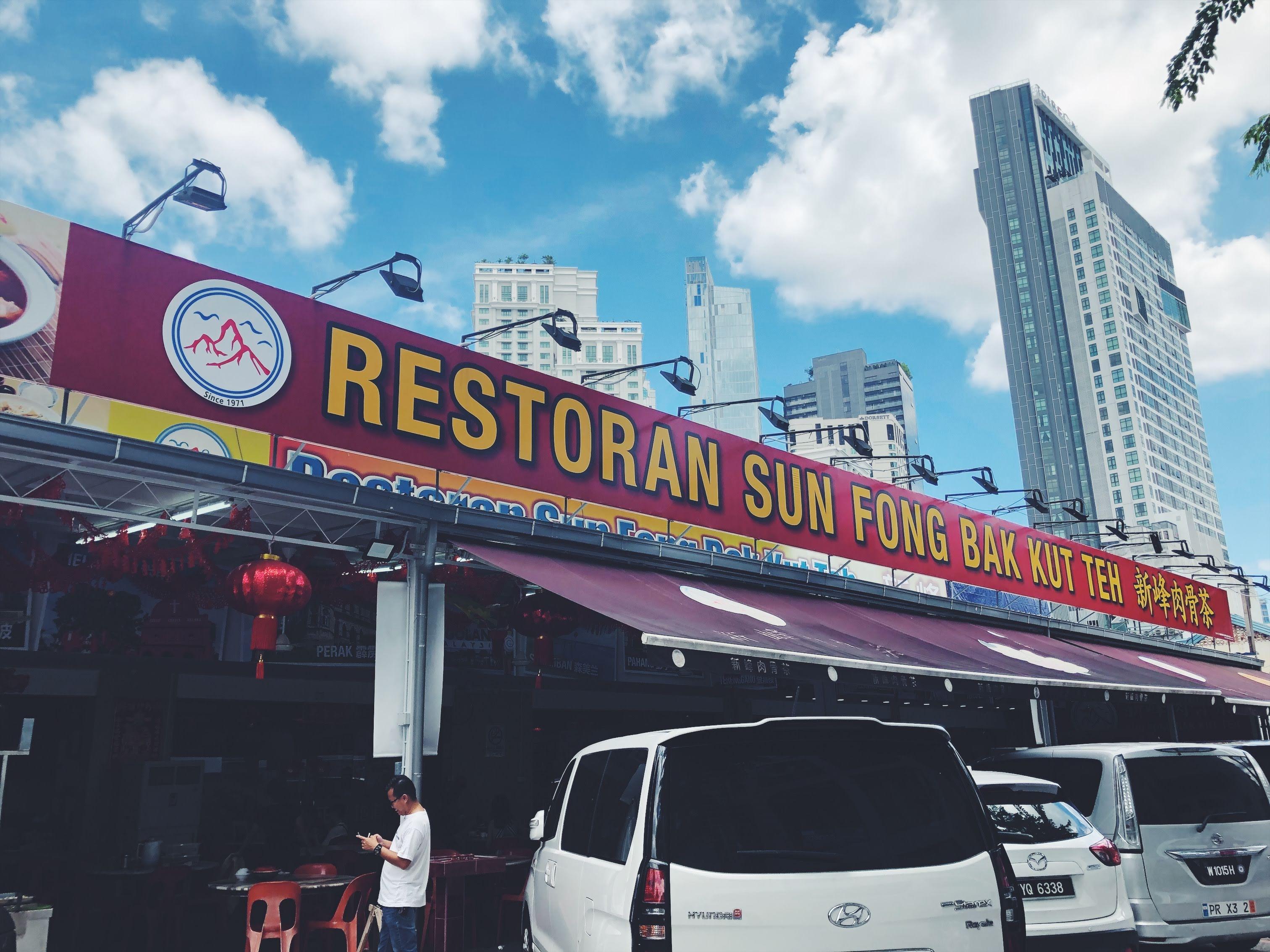 "Malaysia_BakKutTeh_SunFong_003"""""