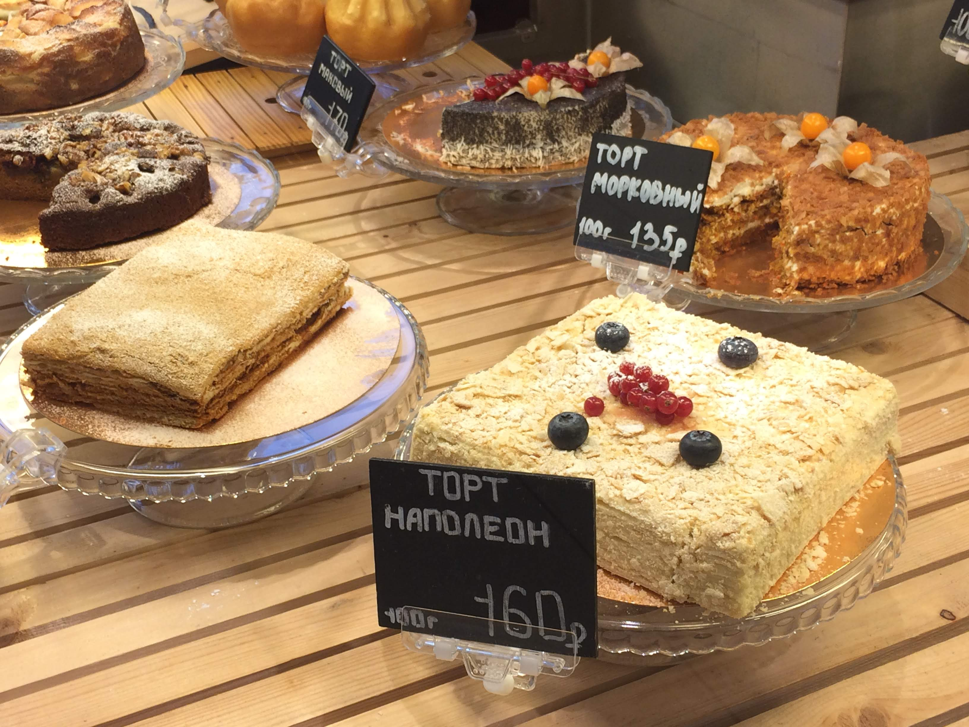"Moscow_market_cake_025"""""