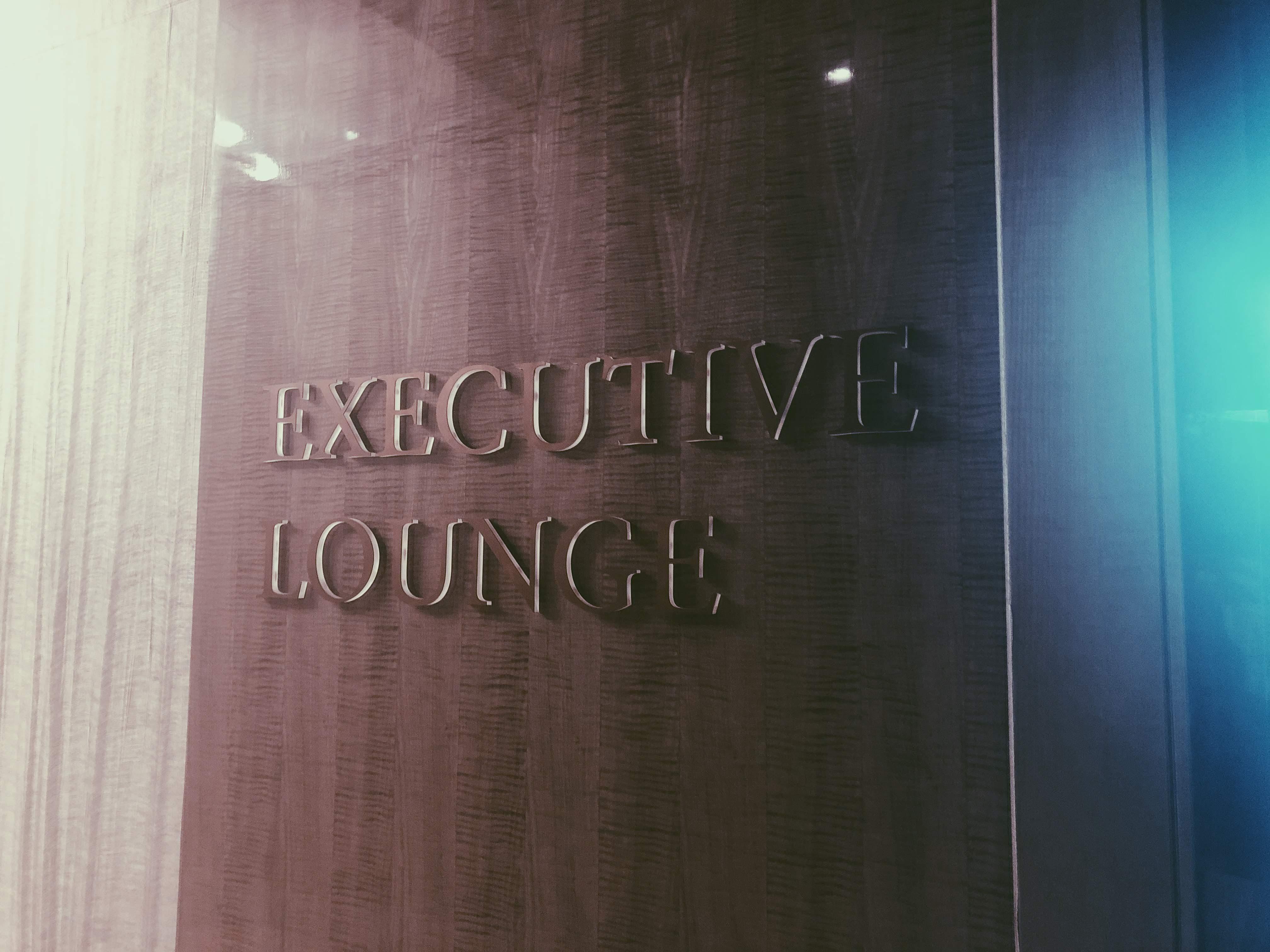 "Malaysia_FSKL_ExecutiveLounge_004"""""