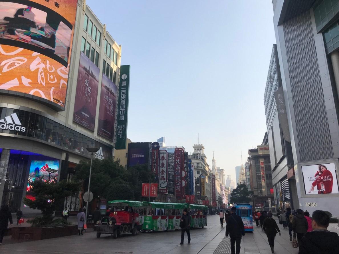 """Shanghai_Wangbaohejiujia008"""""""""""