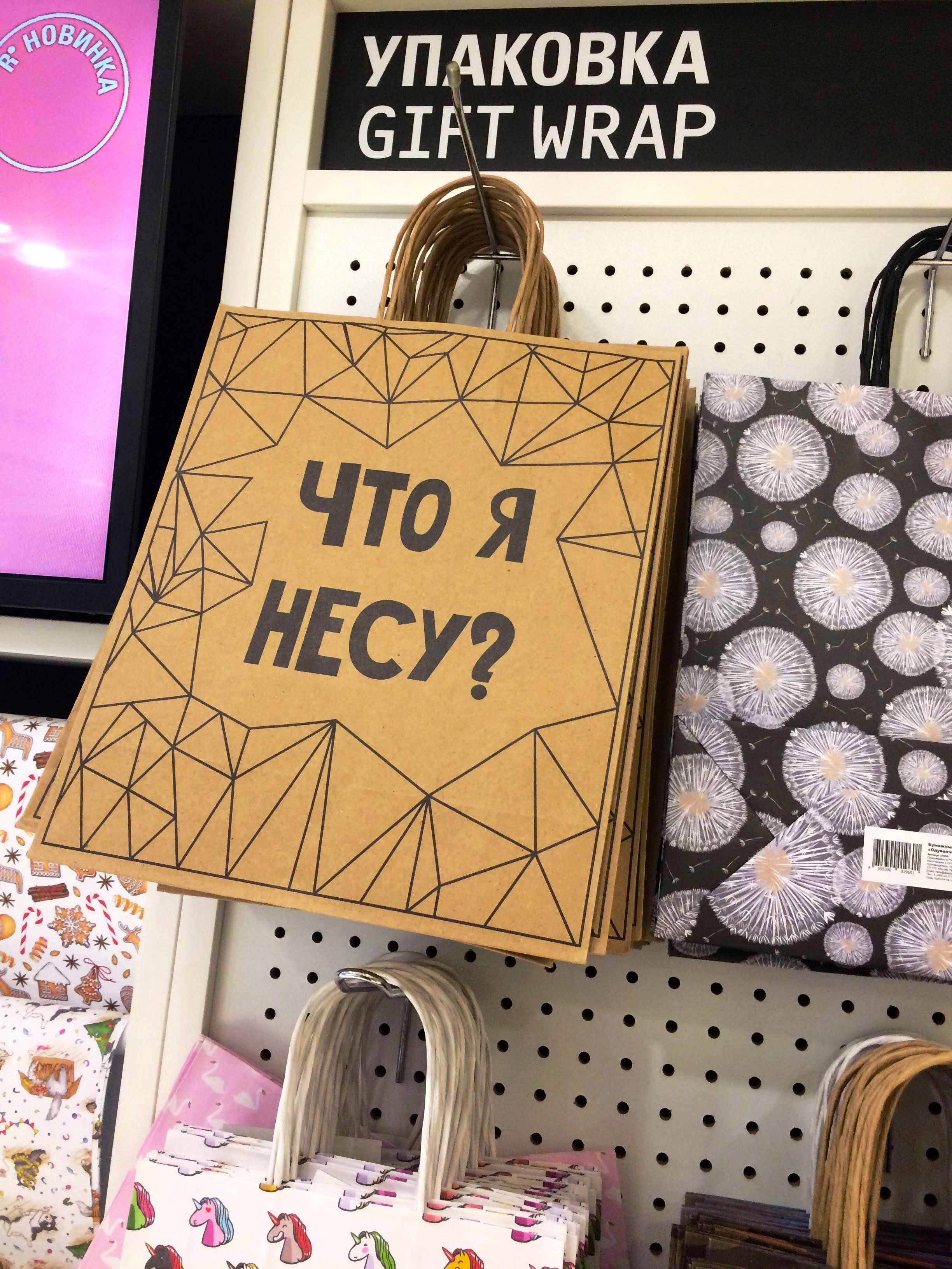 """Moscow_market_bag_007re"""""""""""