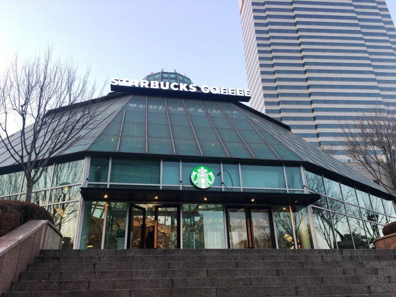 """Seoul_starbucks_FamilleParkR"""""""""""