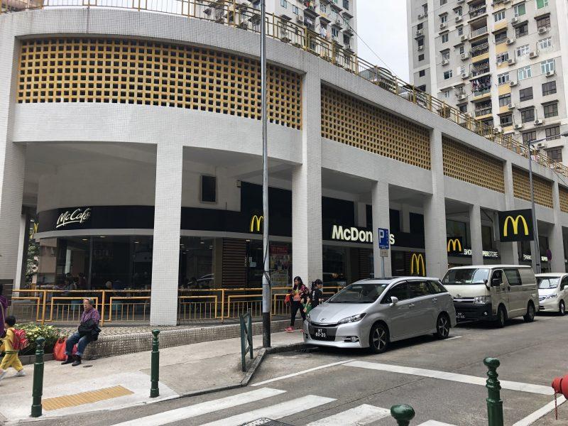 "Macau_macdonald_001"""""