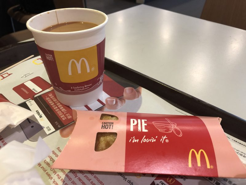 Macau_macdonald_food_005""""