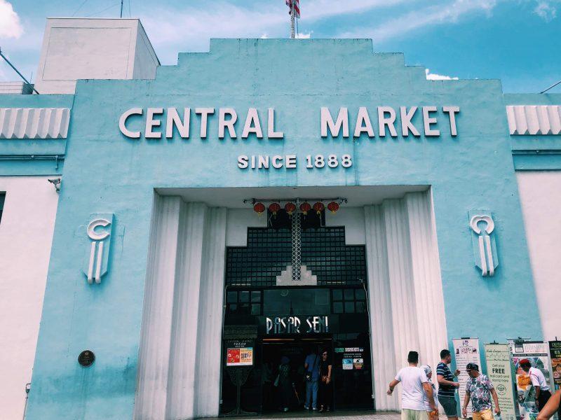 """Malaysia_CentralMarket_Entrance_001"""""""""""