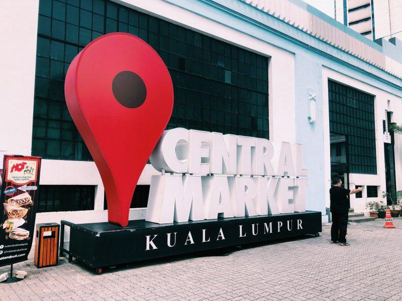 """Malaysia_CentralMarket_Entrance_003"""""""""""