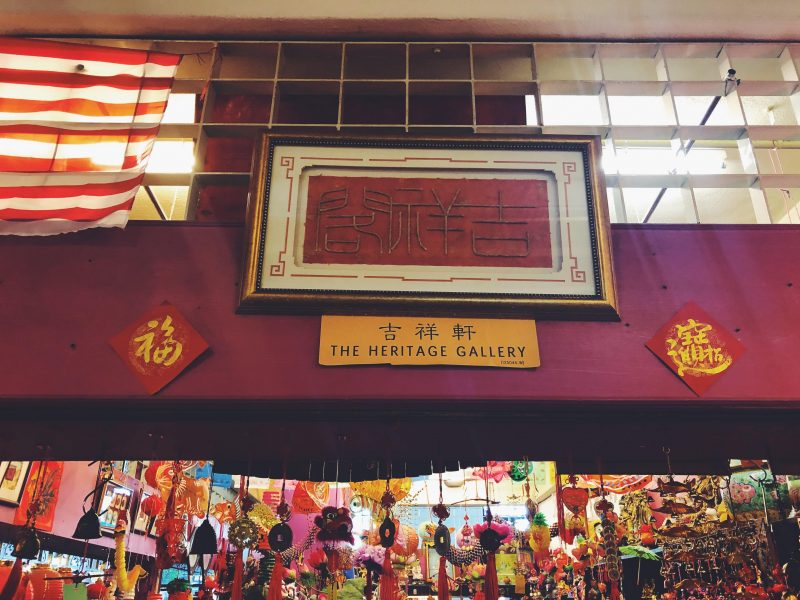 "Malaysia_CentralMarket_Signboard_020"""""