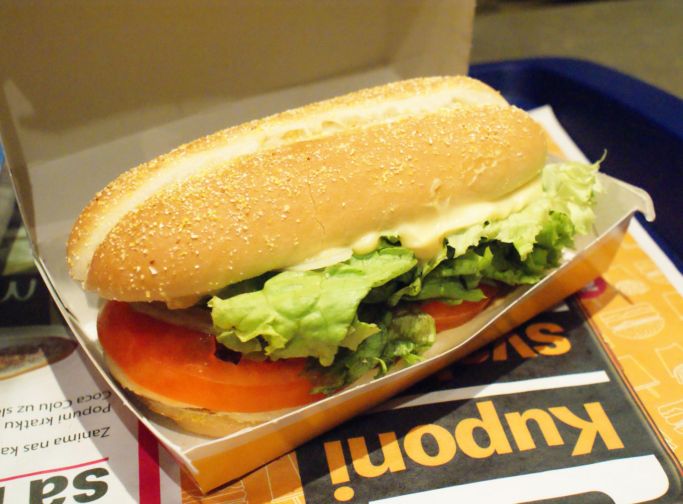 "Serbia_macdonald_chickenburger_001"""""