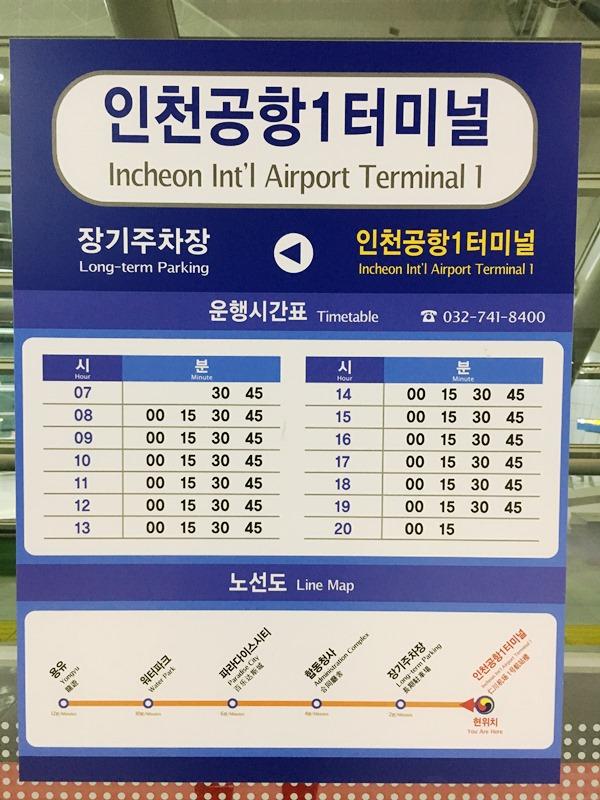 "Seoul_linear_005"""""