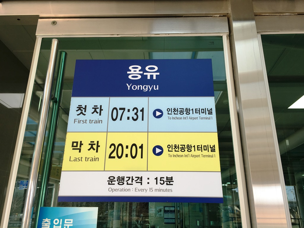 "Seoul_linear_016"""""