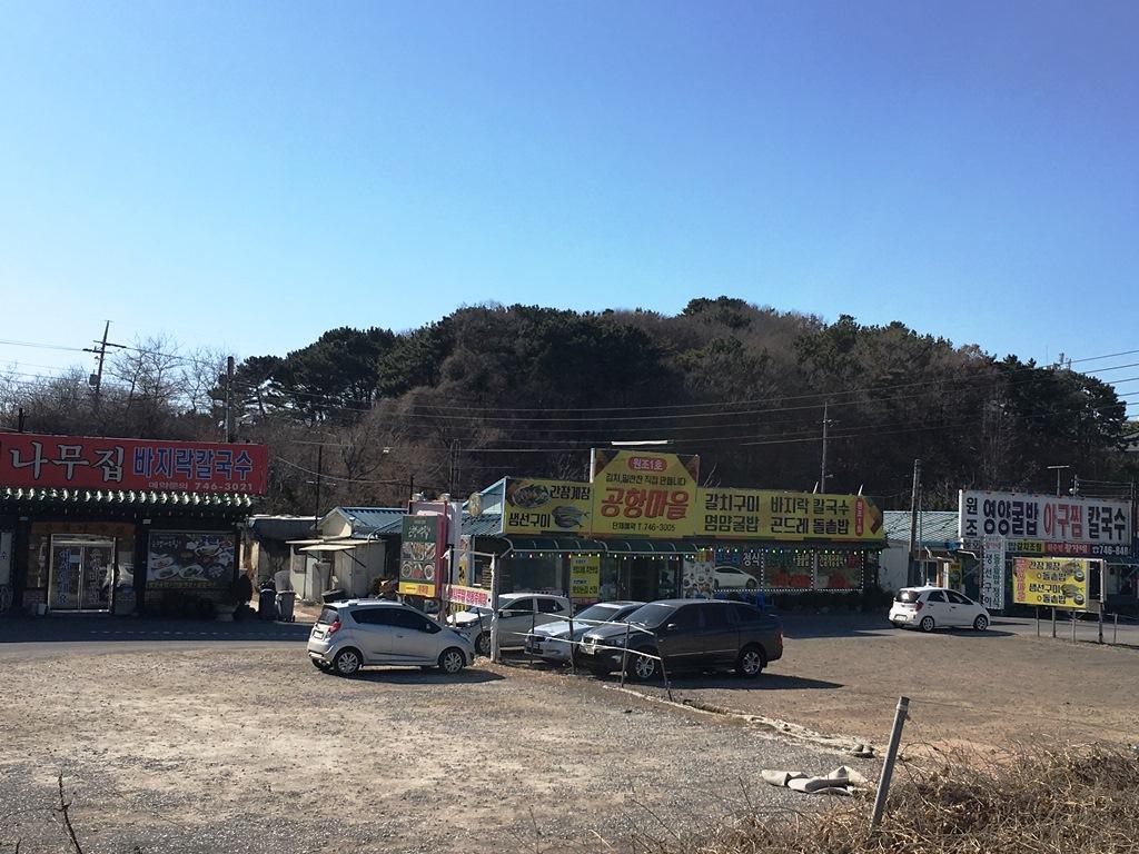 """Seoul_guksustreet_017"""""""""""