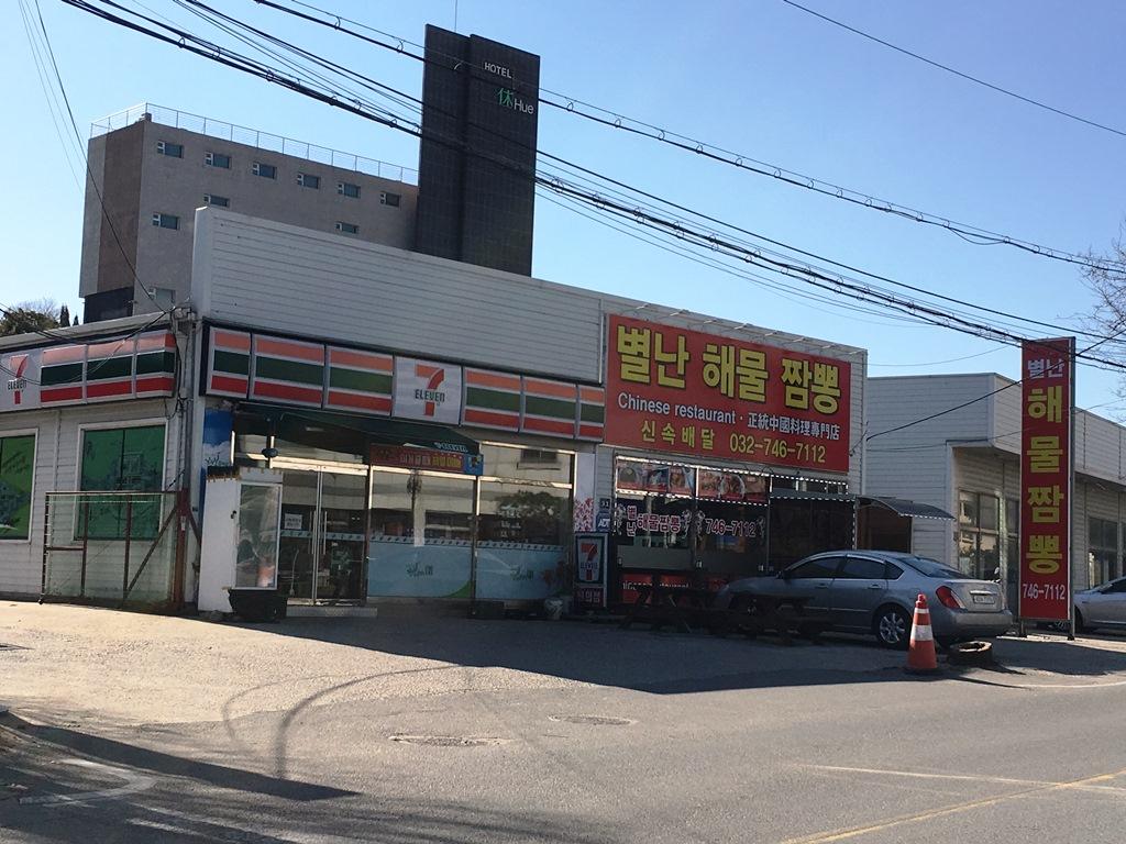 """Seoul_guksustreet_018"""""""""""