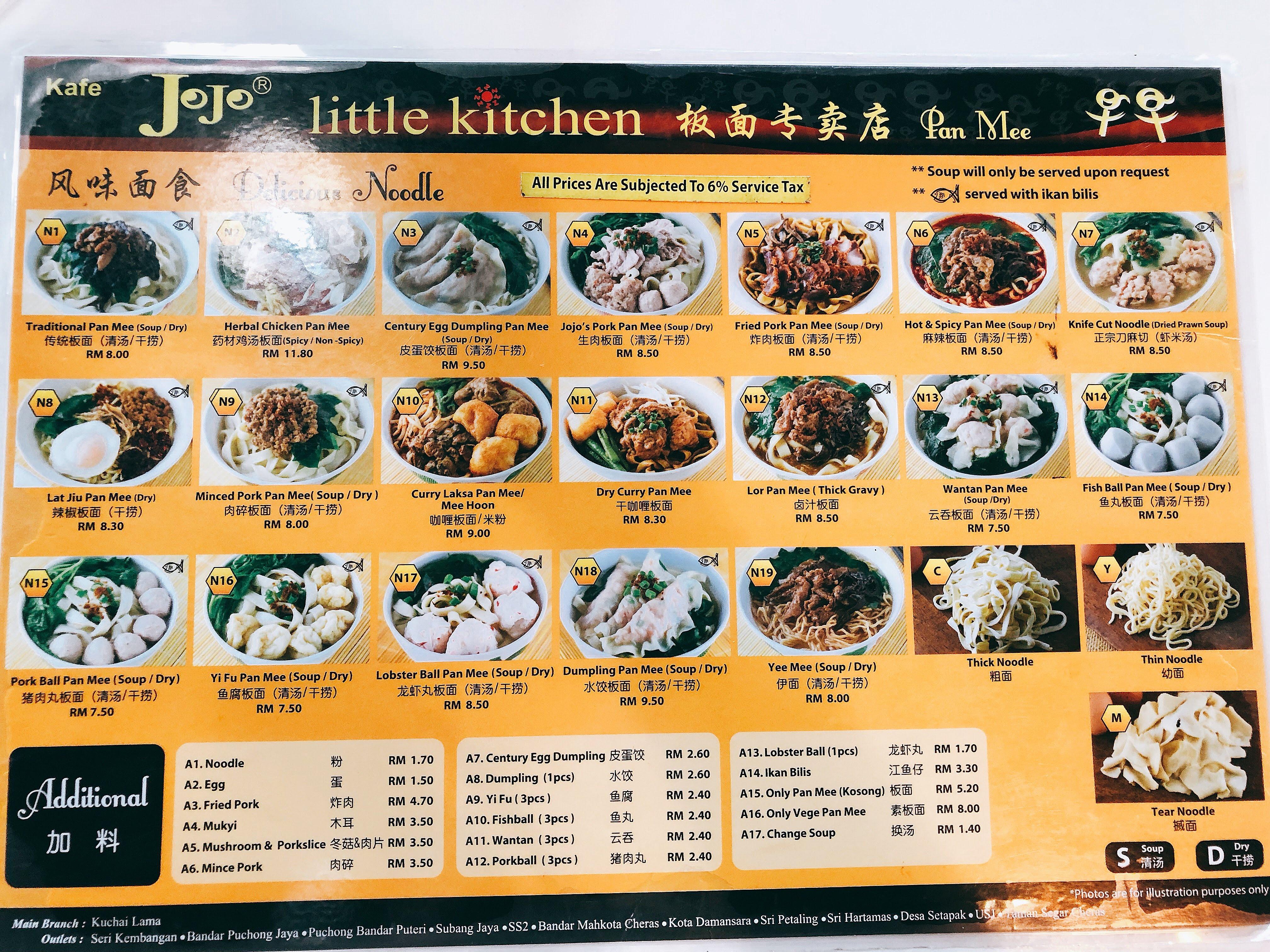 "Malaysia_Localgourmet_menu_008"""""