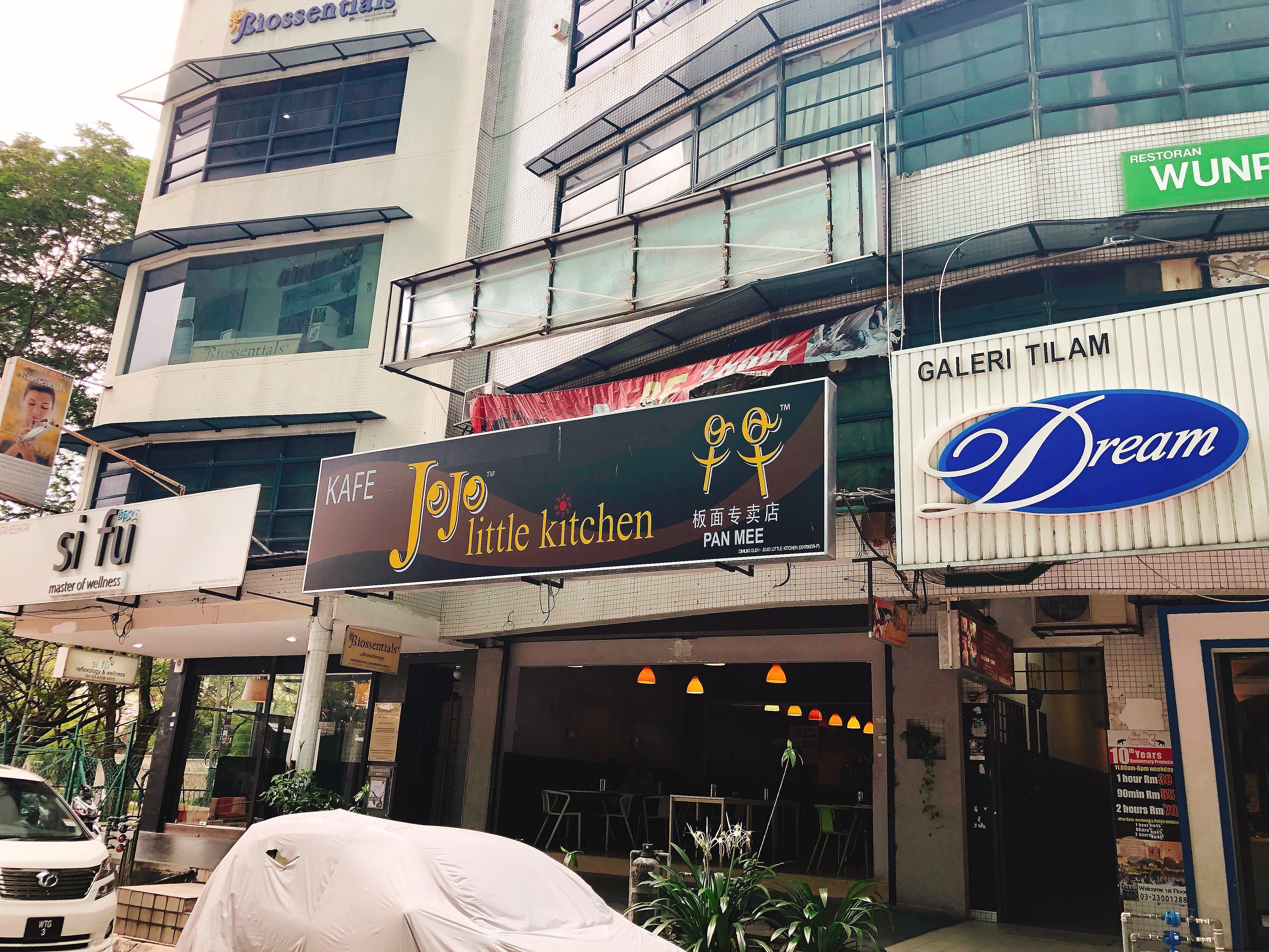"""Malaysia_Localgourmet_Signboard_006"""""""""""