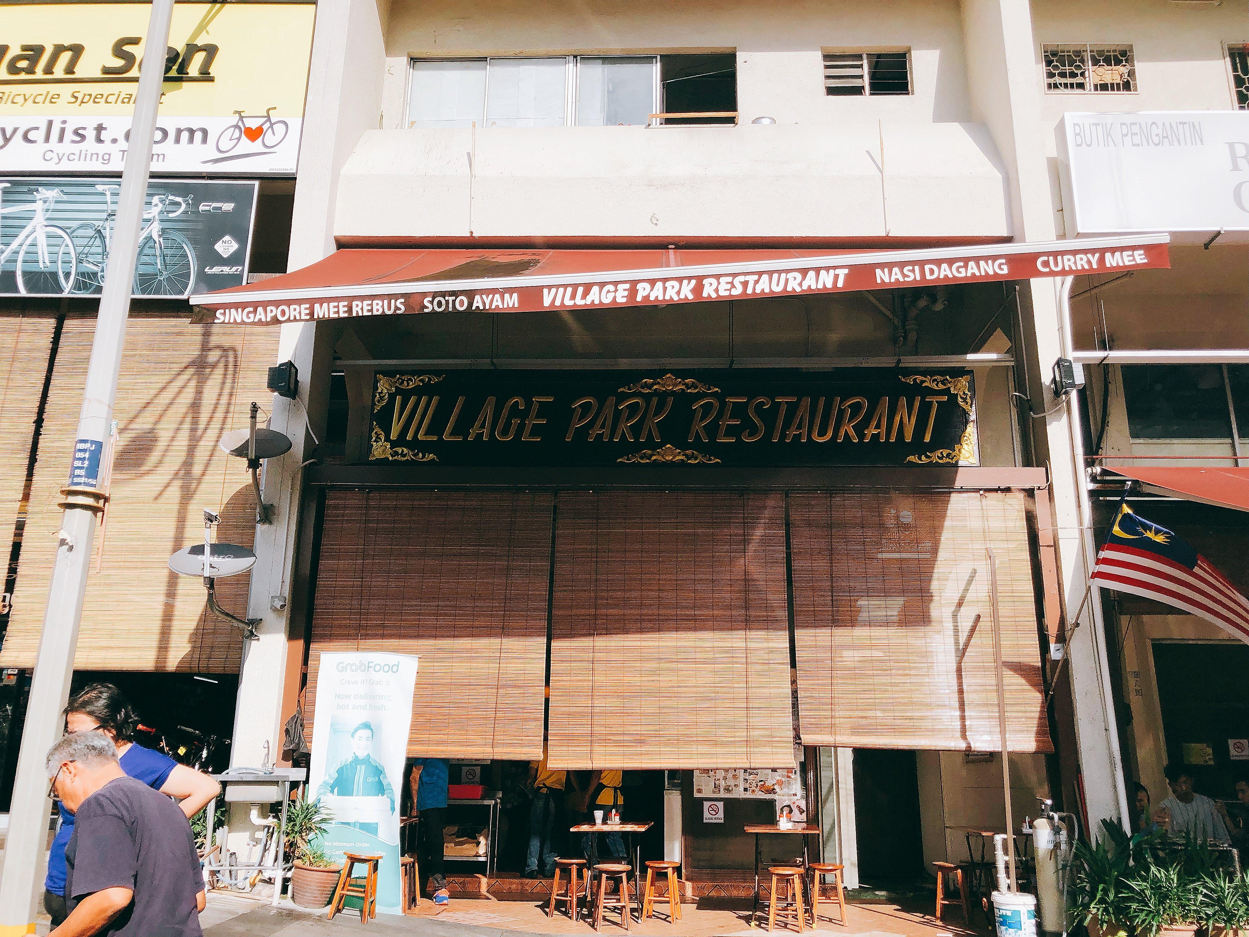 """Malaysia_Localgourmet_Signboard_012"""""""""""