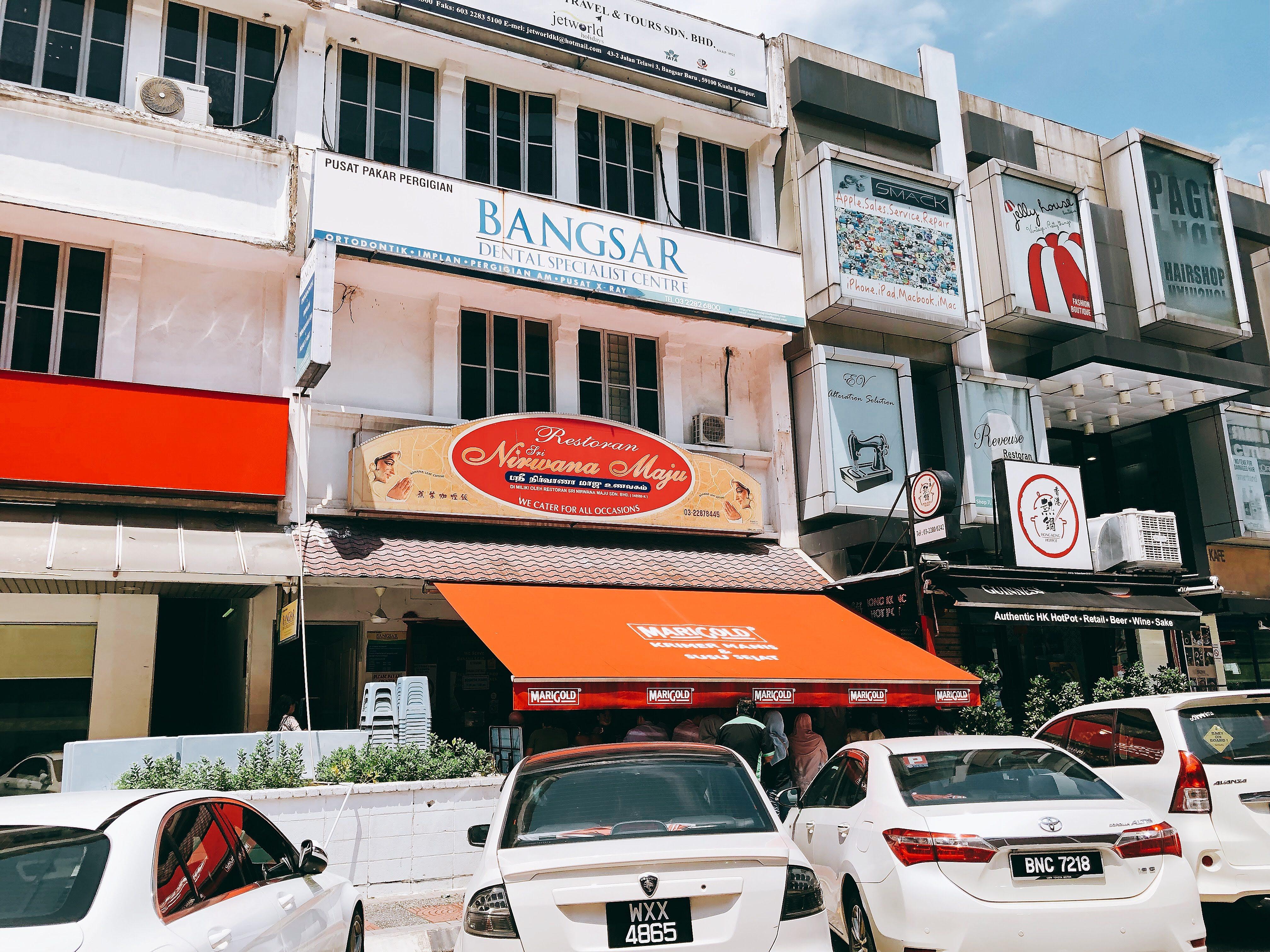 """Malaysia_Localgourmet_Signboard_013"""""""""""