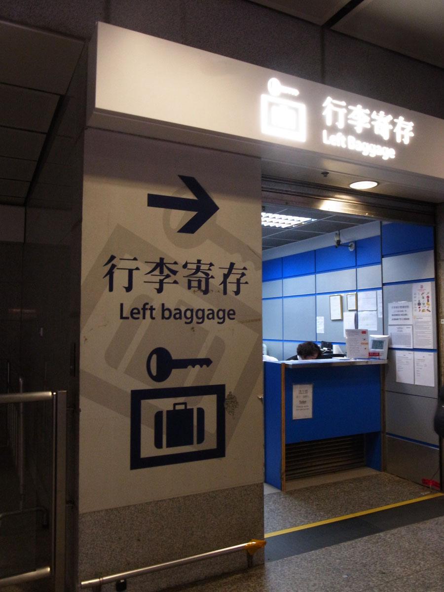 """HongKong_TaiKwun_leftbaggage"""""""""""